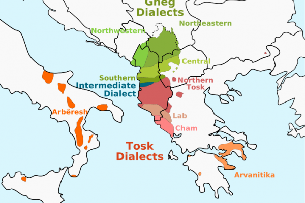 Learn about the Albanian Language