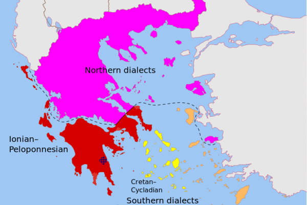 Free FSI Greek Course Online: Download Greek Language Audio Lessons and PDF Materials