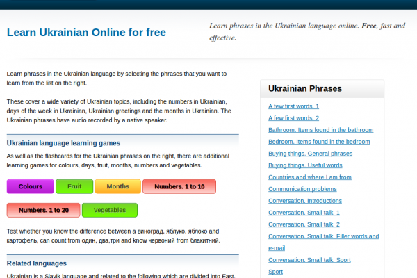 Free Ukrainian Audio Phrasebook, Games and Mobile Apps (Android, iOS) to Learn Basic Ukrainian for Travel and Living