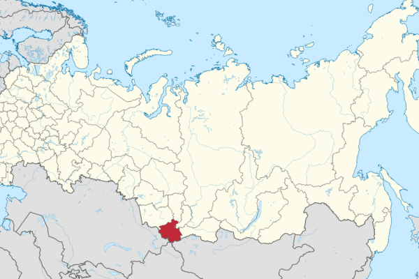 Learn about the Altai Language