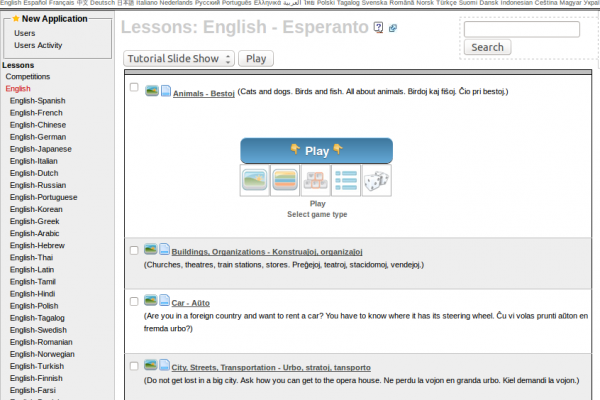 Free Esperanto App and Games for Learning Basic Vocabulary (Online, Android, iPhone & iPad)