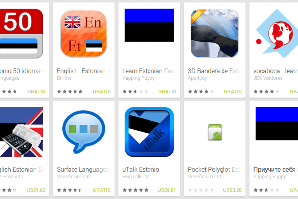 Learn Estonian with Android Apps