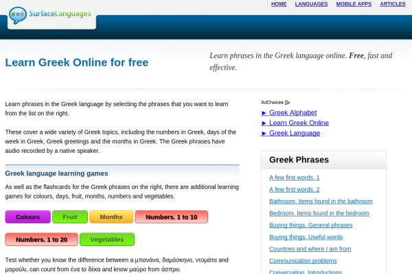 Free Greek Audio Phrasebook, Games and Mobile Apps (Android, iOS) to Learn Basic Greek for Travel and Living