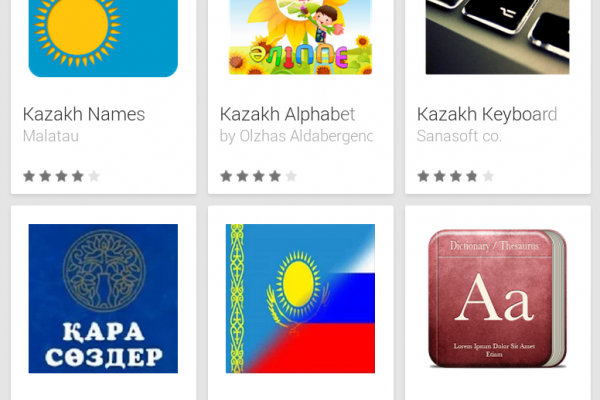Learn Kazakh with Android Apps