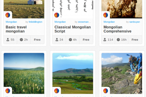 Memrise Merges Science, Fun and Community to Help Learn Mongolian Online for Free (+ App)