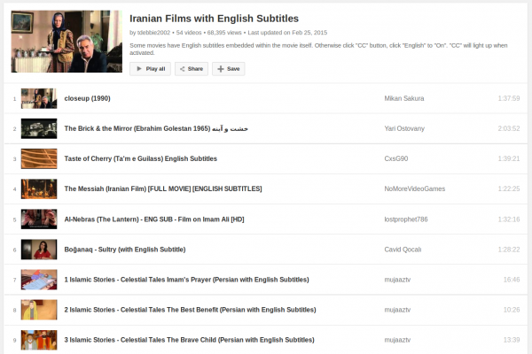 A Big List of Persian Films/Movies with English Subtitles to Watch and Learn for Free