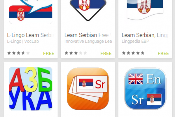 Learn Serbian with Android Apps