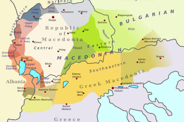 Learn about the Macedonian Language