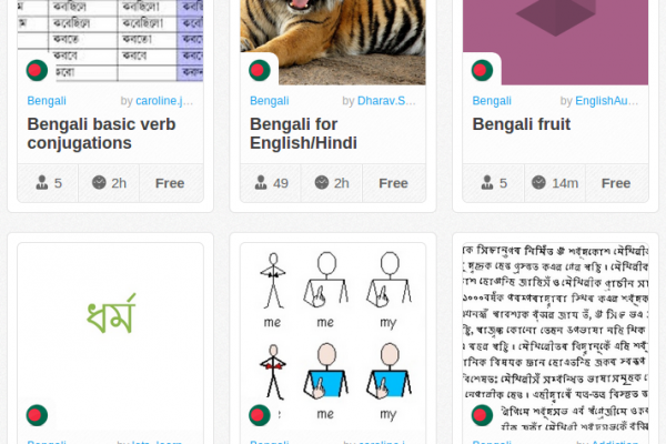 Memrise Merges Science, Fun and Community to Help Learn Bengali Online for Free (+ App)