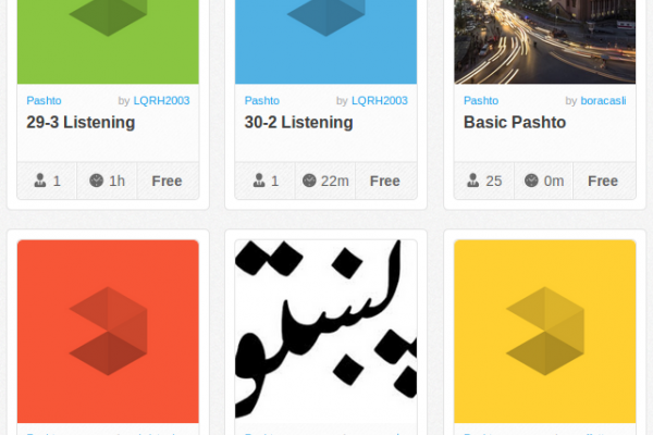 Memrise Merges Science, Fun and Community to Help Learn Pashto Online for Free (+ App)
