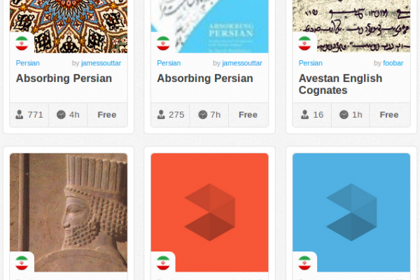Memrise Merges Science, Fun and Community to Help Learn Persian/Farsi Online for Free (+ App)