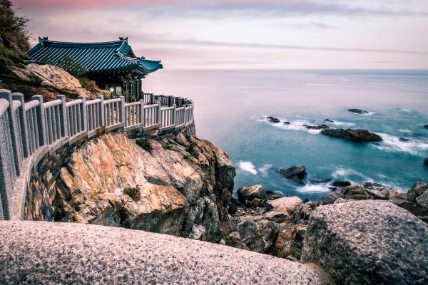 Video: Overview of the Korean Language (한국어)