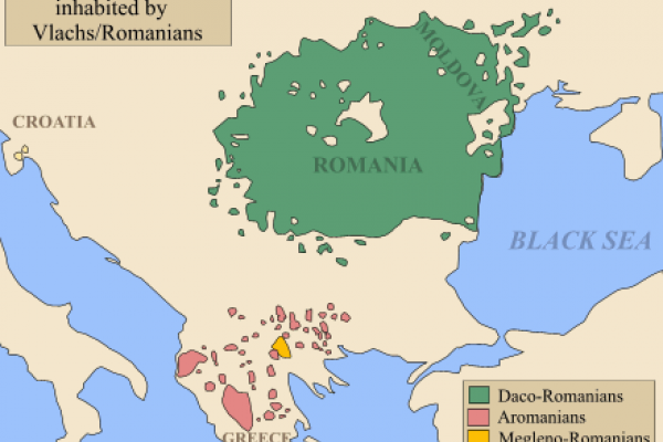 Learn about the Romanian Language