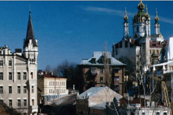 Learn Ukrainian Phrases Essential for Travel, Free from BBC Languages